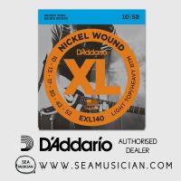 D'ADDARIO EXL140 LIGHT TOP/HEAVY BOTTOM ELECTRIC GUITAR STRING 10-52