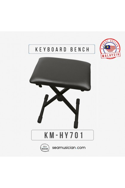 ADJUSTABLE MODERN PIANO KEYBOARD BENCH STOOL HY701