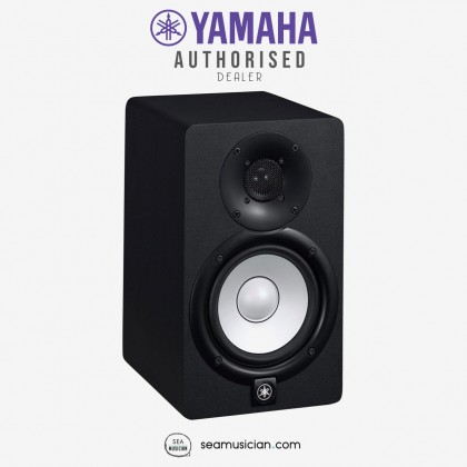 YAMAHA HS SERIES HS5 5IN POWERED SPEAKER SYSTEM CHS5 (STUDIO MONITOR)