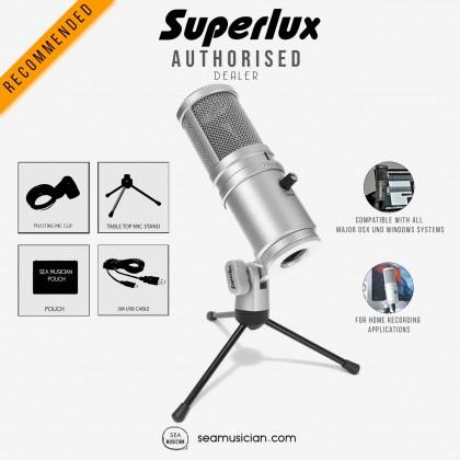 SUPERLUX E205U USB CONDENSER MICROPHONE (E205 U/ RECORDING USB MIC/ USB MIC)