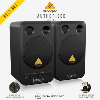 BEHRINGER MS16 16-WATT POWERED MONITOR SYSTEM POWERED MONITOR WITH 4