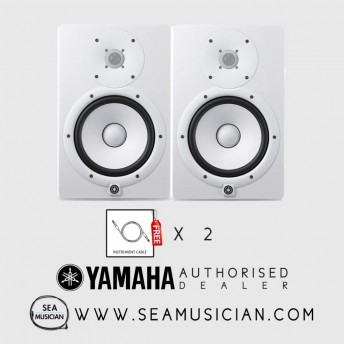 YAMAHA HS-8WH 8IN STUDIO MONITOR (PAIR) WHITE FREE 2 CABLE (YMH-CHS8W)