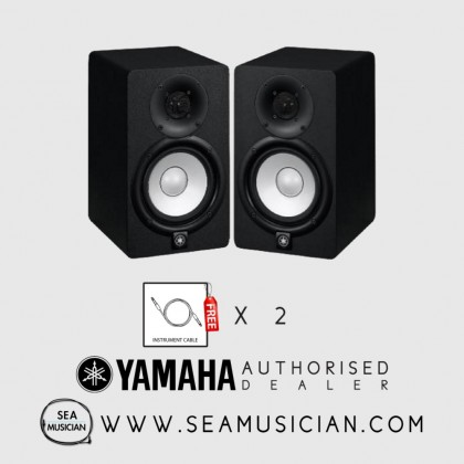 YAMAHA HS-7 7IN POWERED STUDIO MONITOR (PAIR) FREE 2 CABLE (YMH-CHS7)