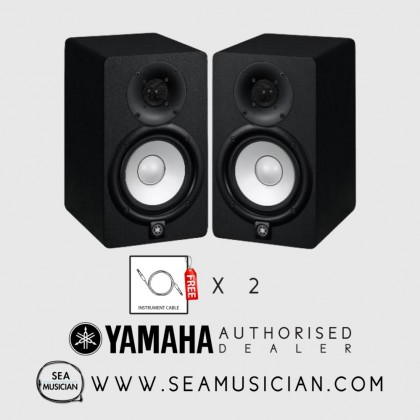 YAMAHA HS-8 8IN POWERED STUDIO MONITOR (PAIR) FREE 2 CABLE (YMH-CHS8)