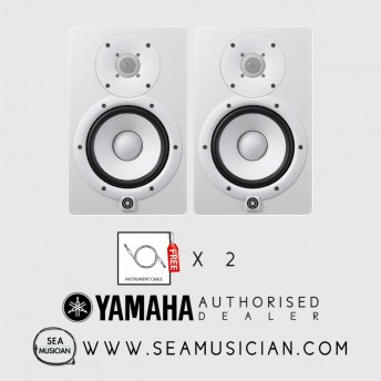 YAMAHA HS-7WH 7IN STUDIO MONITOR WHITE (PAIR) FREE 2 CABLE (YMH-CHS7W)