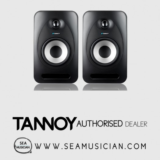 TANNOY REVEAL 502 5'' STUDIO MONITOR ACTIVE (PAIR) (TAN-T33980017690)